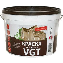 Краски - Краска фасадная Белоснежная 15 кг VGT, 0