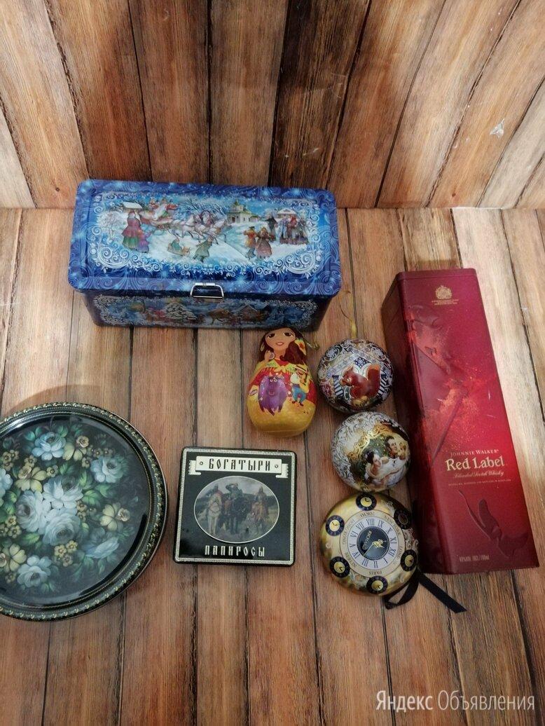 Металлические сувенирные коробки.  по цене 50₽ - Подарочная упаковка, фото 0