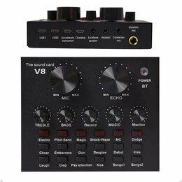 Оборудование для звукозаписывающих студий - Внешняя звуковая карта, 0