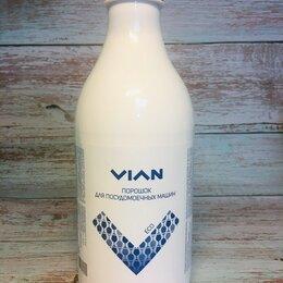 Бытовая химия - Порошок vian eco для посудомоечной машины, 0