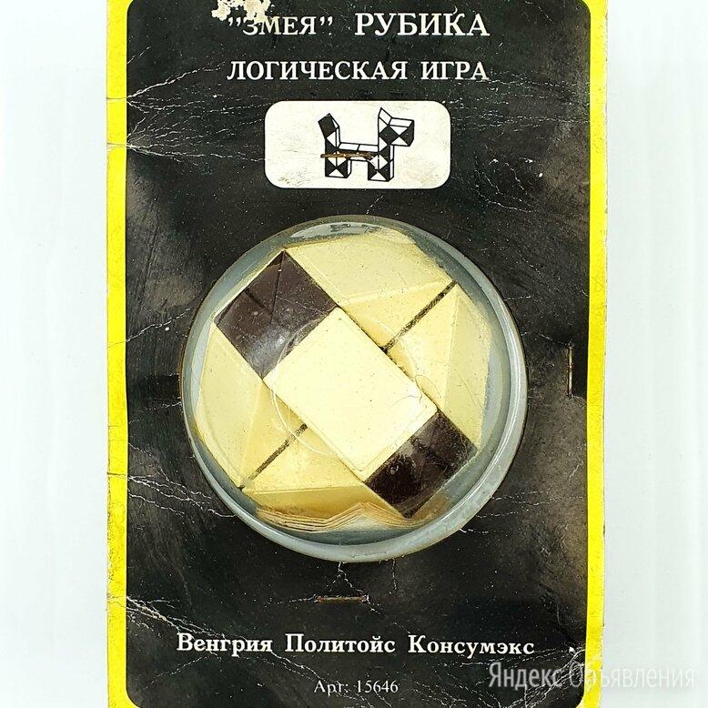 ЗМЕЙКА Рубика головоломка времен СССР 1980-е годы по цене 3800₽ - Головоломки, фото 0