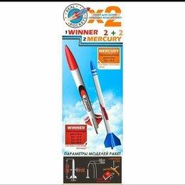 Модели - Набор летающих ракет Winner-Mercury - 2+2, 0
