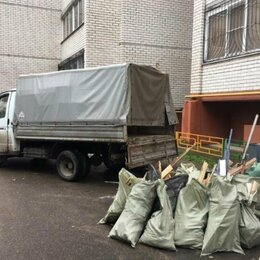 Бытовые услуги - Вывоз мусора, 0