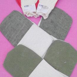 Средства индивидуальной защиты - Перчатки,рукавицы., 0