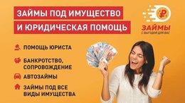 Специалист - Реклама, 0