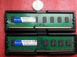 Модули памяти - ddr3 4gb для AMD-процессоров, 0