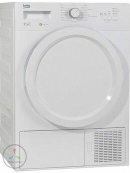 Сушильные машины - Сушильная машина Beko DPS 7205 GB5, 0