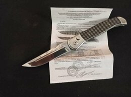 Ножи и мультитулы - Нож автомат Агент, 0