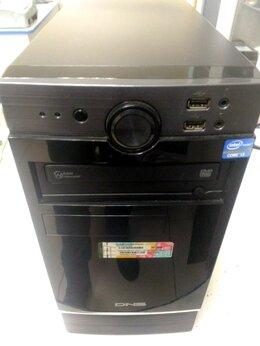 Процессоры (CPU) - Офисный 4 ядра, 4Гб памяти, гарантия, 0