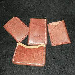 Визитницы и кредитницы - Картхолдер (кардхолдер) из кожи pueblo в ассортименте, 0