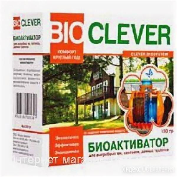Биоактиватор Био Клевер средство очистки септиков и ям садовых туалетов по цене 590₽ - Аксессуары, комплектующие и химия, фото 0