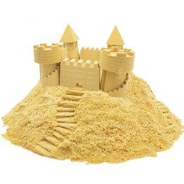 Игровые наборы и фигурки - Кинетический песок 500Г, 0