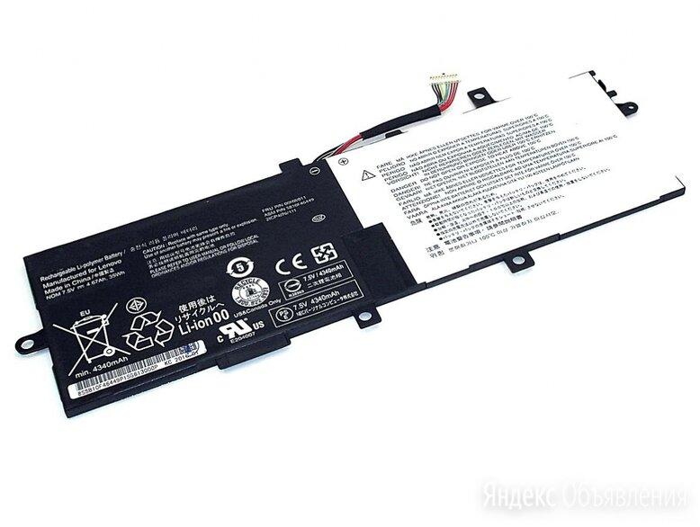 Аккумулятор к Lenovo ThinkPad Helix (00HW005) 7.4V 4750mAh по цене 3340₽ - Блоки питания, фото 0