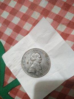 Монеты - Монета 1 рубль 1796 Павел 1, копия, 0