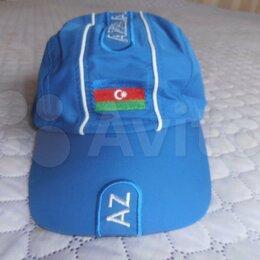 Головные уборы - Бейсболка Азербайджан, 0