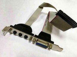 Оптические приводы - Планка расширения аудиовыход + GAME-порт, 0