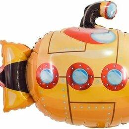 Прочие принадлежности - Шар Подводная лодка, 0