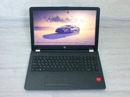 Ноутбуки - Ноутбук HP 15 A9-9420\8Gb\1Tb\R5 M330, 0