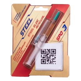 Картриджи - Композитная смазка STEEL SPO-3 (2g, шприц), 0
