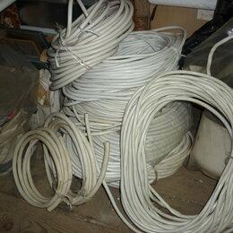Кабели и провода - Кабель монтажный  и  силовой , 0