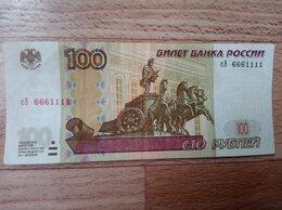 Банкноты - Супер купюры с красивым номером приносят удачу, 0