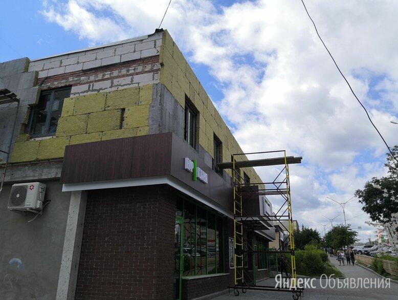 Фасадные работы - Архитектура, строительство и ремонт, фото 0