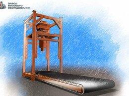 Упаковочное оборудование - Весовой дозатор для фасовки в биг-бэги с нижним…, 0