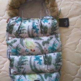 Конверты и спальные мешки - Конверт теплый  в коляску до -30, 0