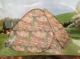 Палатки - Палатка-автомат 2*2 м (2-3 человека), 0