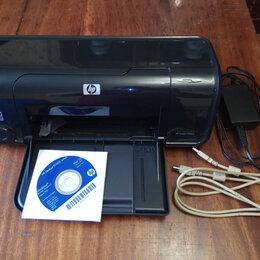 Принтеры и МФУ - Струйный принтер HP D1663, 0