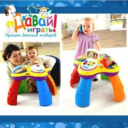 Развивающие игрушки - Развивающий столик, 0