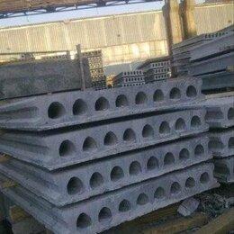 Железобетонные изделия - Плиты перекрытия облегчённые 160 мм, 0