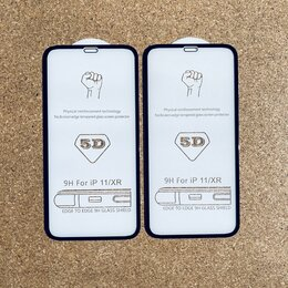 Защитные пленки и стекла - Защитное стекло iPhone 11 / Xr, 0