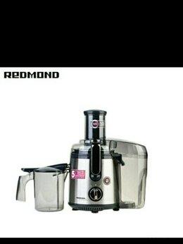 Соковыжималки и соковарки - Соковыжималка Redmond RJ M906, 0