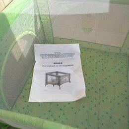 Стульчики для кормления - Детский манеж, стульчик для кормления, 0