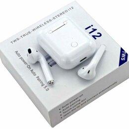 Наушники и Bluetooth-гарнитуры - True Wireless Наушники i12, 0