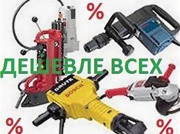 Аренда транспорта и товаров - Прокат (Аренда) инструмента и строительного…, 0