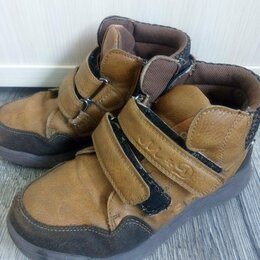 Ботинки - Ботинки д\с унисекс р. 31, 0