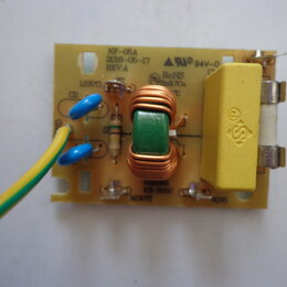 Микроволновые печи - Фильтр сетевой микроволновой СВЧ печи NF-05A REV:A, 0