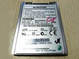 """Внутренние жесткие диски - Жесткий диск 1.8"""" 20Gb ZIF, 0"""