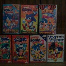 Видеофильмы - Видеокассеты Ёжик Соник ( Sonic The Hedgehog ) ., 0