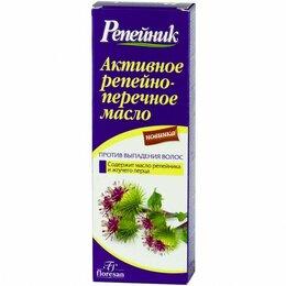 Шампуни - Репейник Перечно-репейное масло 100мл., 0