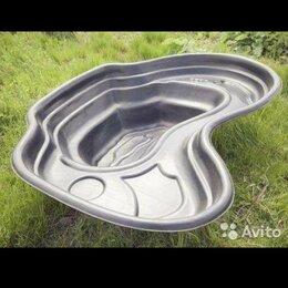 Готовые пруды и чаши - Пруд садовый 440 литров, 0