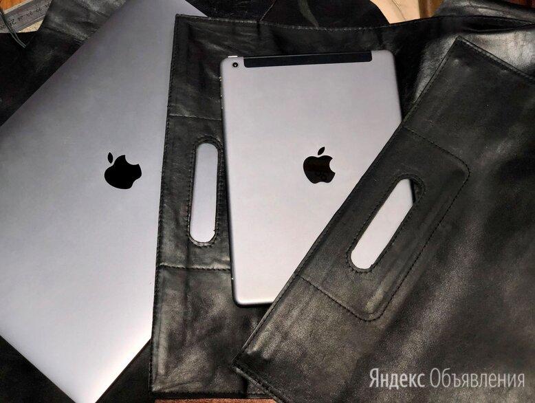 Сумка-пакет для MacBook  по цене 2500₽ - Аксессуары и запчасти для ноутбуков, фото 0