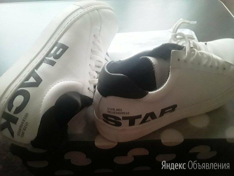 Белые кроссовки р.37 по цене 650₽ - Кроссовки и кеды, фото 0