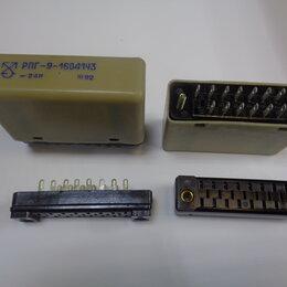 Электроустановочные изделия - реле Рпг-9-16041, 0