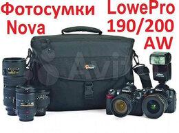 Сумки, чехлы для фото- и видеотехники - Фотосумки LowePro Nova 200 AW, 0