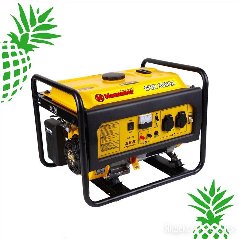 Бензиновый генератор Hammer GNR3000 А по цене 18000₽ - Электрогенераторы, фото 0