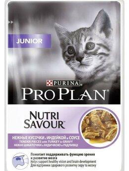 Корма  - Консервы Purina Pro Plan Junior для котят с индейк, 0