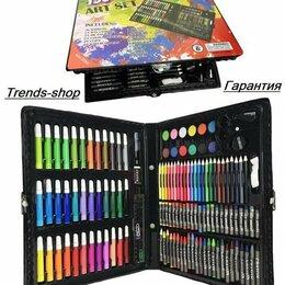 Рисование - Набор юного художника 150 предметов , 0